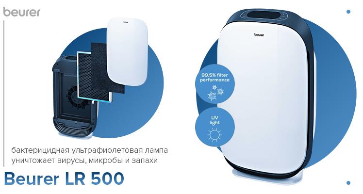 500_1.jpg
